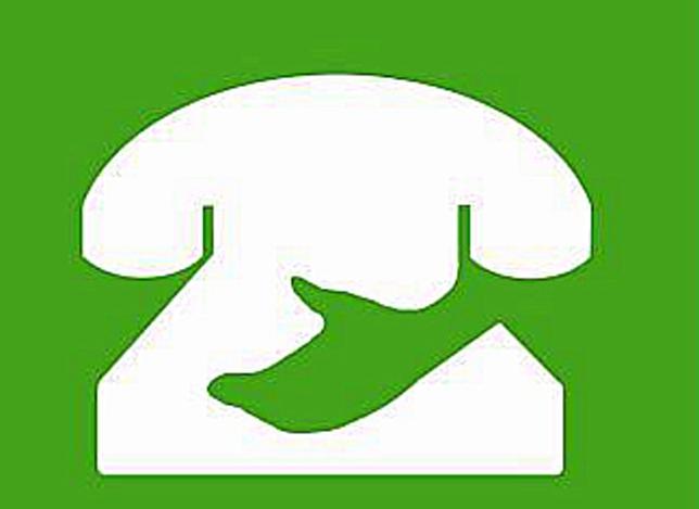 Emblema del Teléfono de la Esperanza. El Día de Valladolid