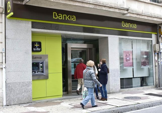 Bankia financi con 353 millones a las empresas de la for Bankia cajero mas cercano