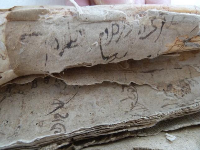 Uno de los documentos a restaurar CSIC