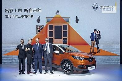 Renault saca a la venta el Captur en China con un gran respaldo del mercado