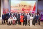 Día de la Región en Ciudad Real