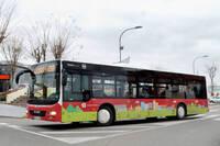 Imagen de un autobús urbano de Azuqueca de Henares.