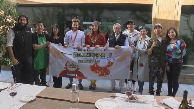 Duelo de cocina navarra-china