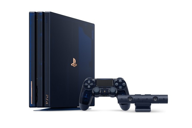 La consola estará disponible en un número limitado de unidades