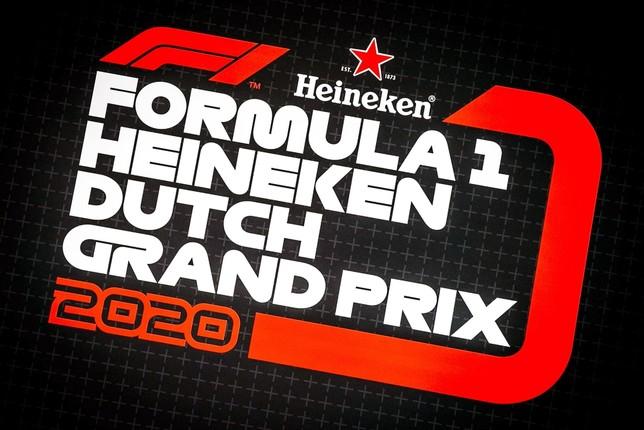 El Gran Premio de Holanda volverá al calendario en 2020 REMKO DE WAAL