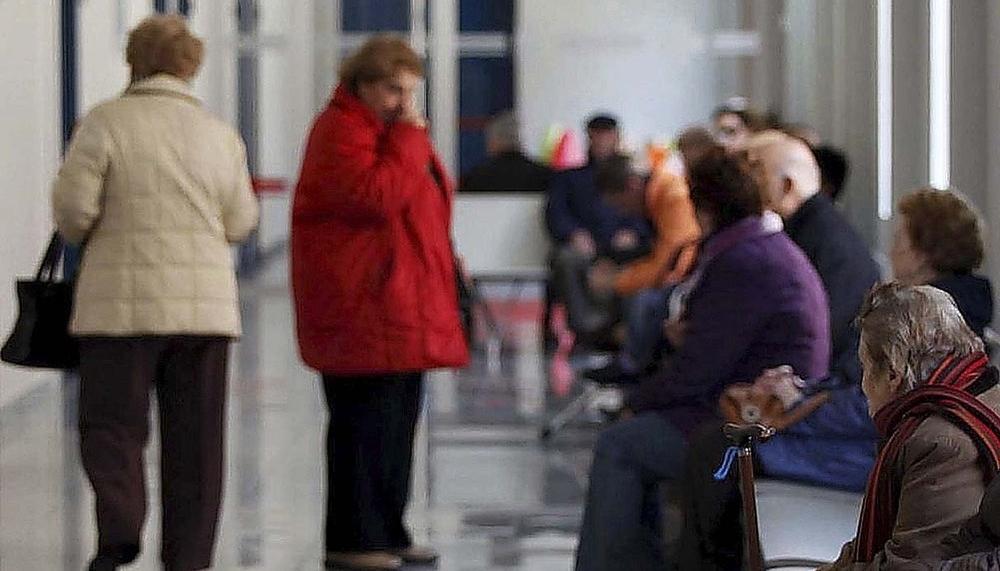 Pacientes en un centro de salud de Valladolid.