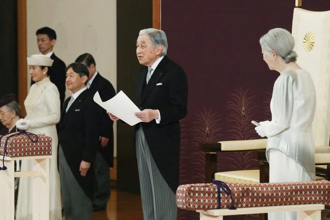 Akihito se despide dando las gracias a los japoneses JIJI PRESS