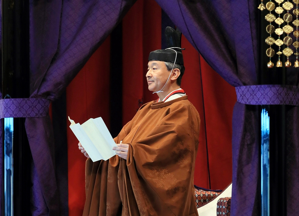 Proclamation ceremony of Japan's Emperor Naruhito enthronement in Tokyo