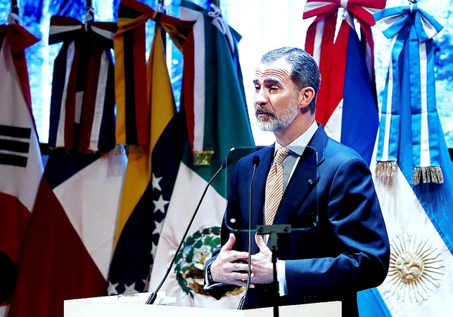 El Rey hace un llamamiento a la fraternidad hispanoamericana Mariscal