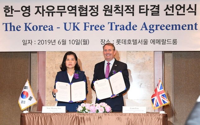 Seúl y Londres blindan sus relaciones comerciales KIM CHUL-SOO