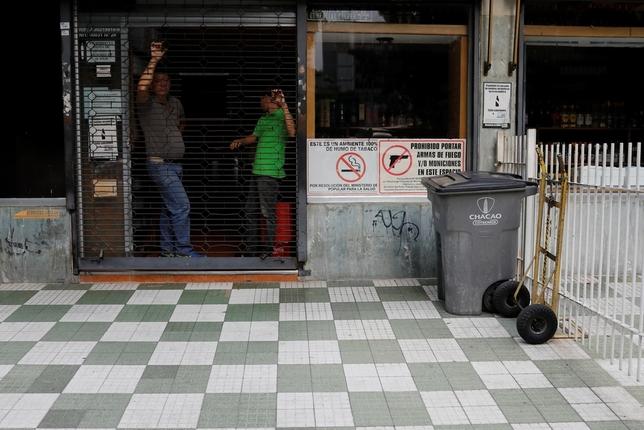 El antichavismo pone suspense a la huelga contra Maduro
