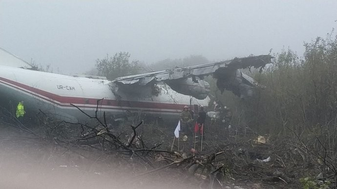Un aterrizaje forzoso deja 3 muertos en la ruta España-Lviv