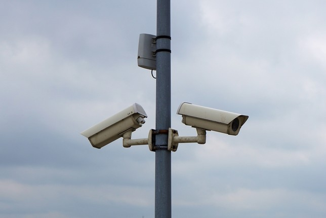 Más radares y más agentes, el plan de la DGT para verano