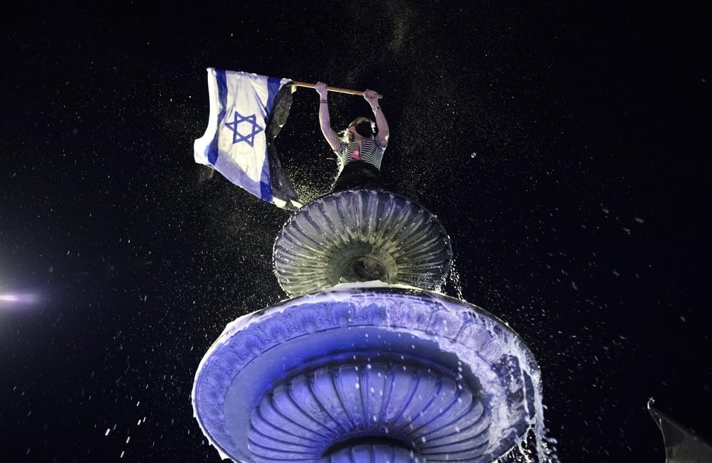 Anti-Netanyahu protest in Jerusalem