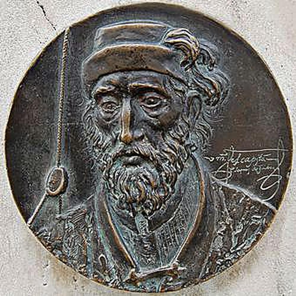 Medallón de Pedro Sarmiento de Gamboa