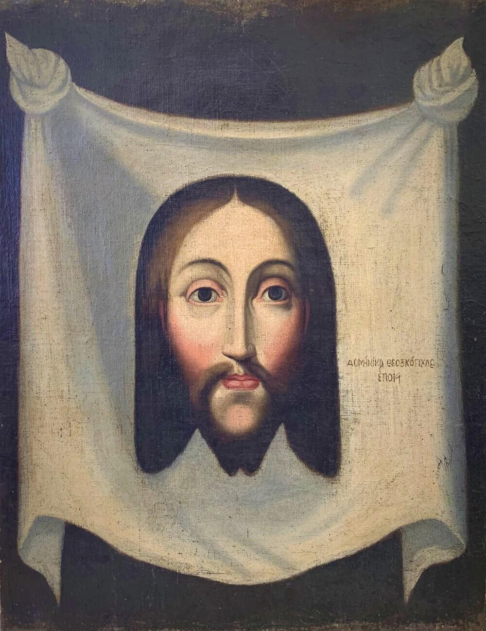 'La Santa Faz' es un óleo sobre lienzo del siglo VII propiedad del Alcázar desde julio de 2020.