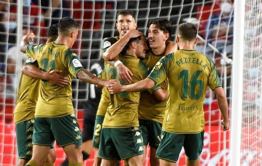Un postrero gol de Canales hace justicia en Granada
