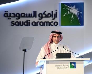 Aramco tendrá una recaudación histórica en su salida a Bolsa