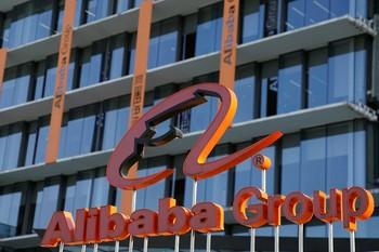 Alibaba bate su récord de ventas en el 'Día del Soltero'