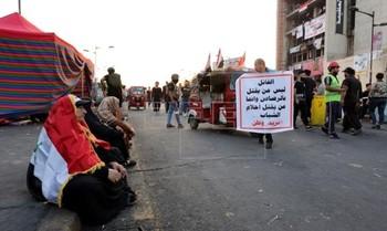 Desbloquean el acceso a las redes sociales en Irak
