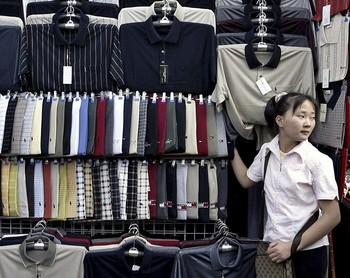 Comercio electrónico, el gran bazar de falsificaciones