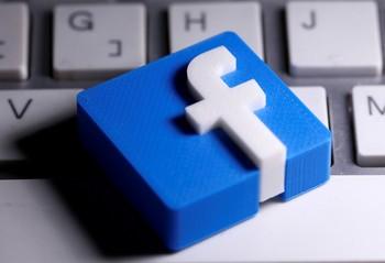 Facebook y la FAD, por el espíritu crítico entre los jóvenes
