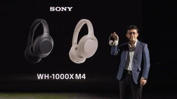 Sony mejora la cancelación de ruido en los WH-1000 XM4
