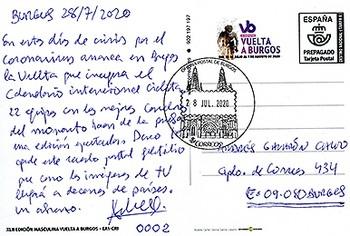 Tarjeta oficial de Correos, cancelada con un matasello especial de la Catedral burgalesa, en la oficina Principal.