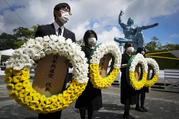 Nagasaki pide un mundo sin armas nucleares