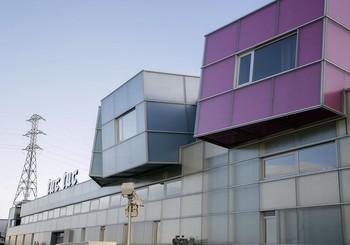 Factoría de Tuc Tuc en Lardero, que parece que adquirirá la catalana Nath.