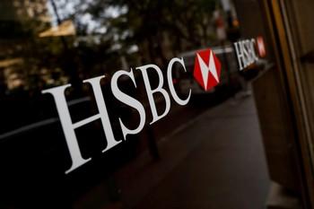 El banco HSBC recortará 35.000 empleos en tres años