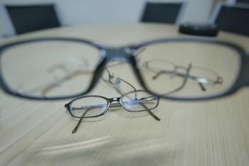Las gafas de la solidaridad