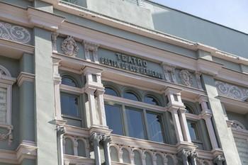Fachada del Teatro Bretón.