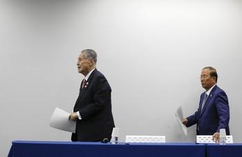 Tokio 2020 quiere determinar cuanto antes las nuevas fechas