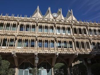 Fachada del Ayuntamiento de Ciudad Real.