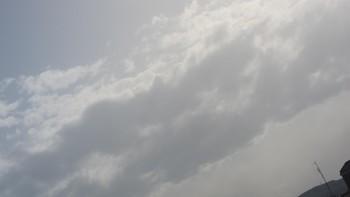 Cielo con nubes y claros en Bizkaia.