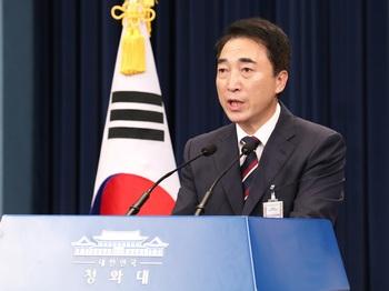 Seúl y Pionyang restauran sus comunicaciones