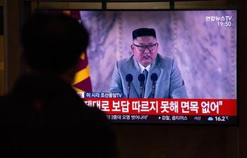 El programa nuclear de Corea del Norte avanza