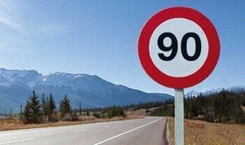 Investigado por circular a 232 km/h en una vía de 90