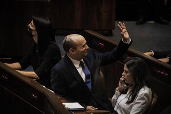 El nuevo primer ministro de Israel, Naftali Bennett