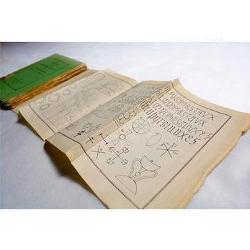 Los libros del marqués de la Vega-Inclán