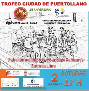 Vuelve el Trofeo Ciudad de Puertollano