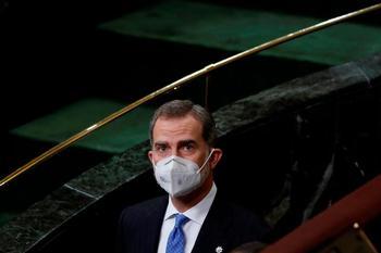 El Congreso español ratifica la inviolabilidad del Rey