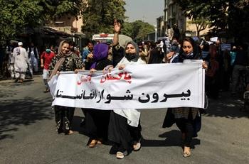 Afganistán vive un nuevo día de protestas civiles