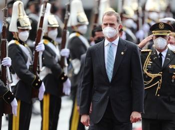 Los sueldos de la Familia Real bajaron a 549.819 euros en 2020