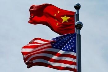 China insta a EEUU a que deje de 'demonizarle'