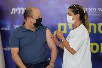Israel extiende la tercera dosis a los mayores de 40 años