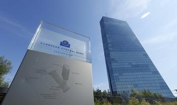 El BCE reduce su ritmo de compra de deuda