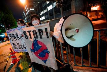 Japón liberará el agua de la planta de Fukushima al mar