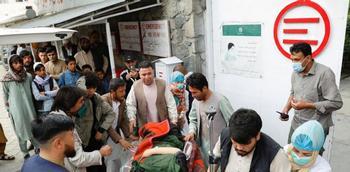 Al menos 25 muertos en un atentado en Kabul
